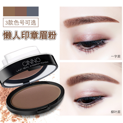 Eyebrow Powder Seal eyebrow pencil waterproof lasting non-marking beginner eyebrow stickers