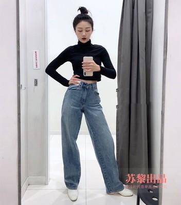 U家试衣间19春款女装设计师合作款宽松高腰牛仔裤阔腿长裤416280原单
