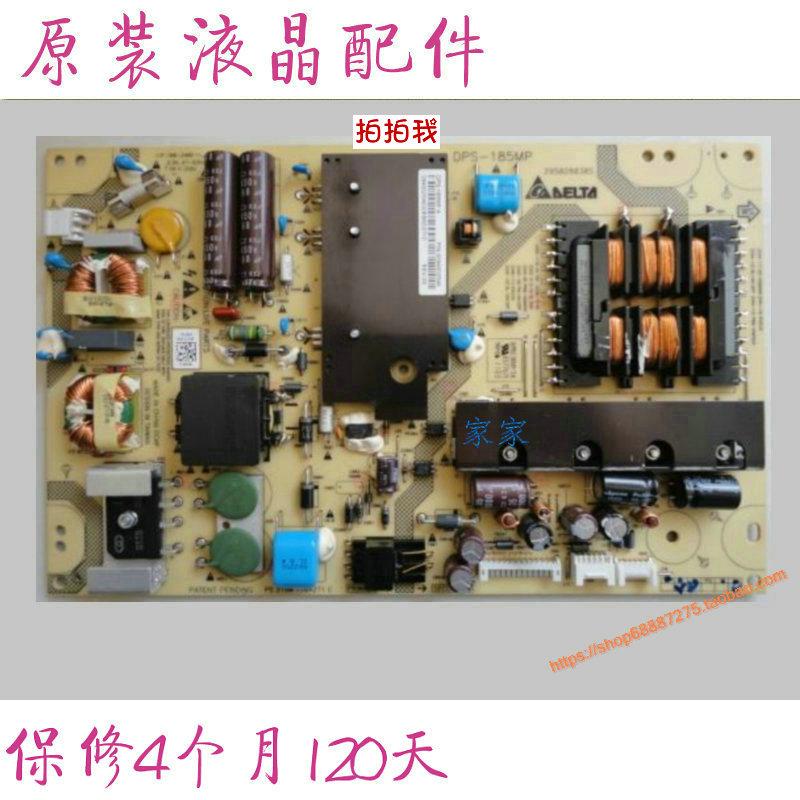 Haier LE48A70048 Zoll tft - LCD - TV - le - hintergrundbeleuchtung einen konstanten Strom stromversorgung blech B2