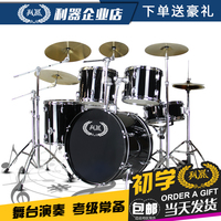 Electronic composition, jazz drums, drums, boys, music, beginners, girls, adult instruments, drums
