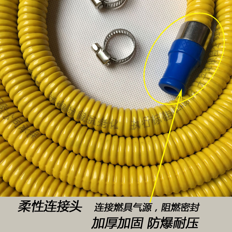 Household liquefied gas gas stove, gas stove, pipe water heater, metal connecting pipe, natural gas explosion proof hose