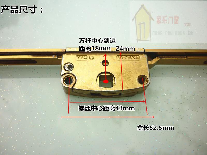 Alliage d'aluminium en ouvrir la porte et de la fenêtre extérieure de la tige d'entraînement de la bande de blocage de la tige de liaison de verrouillage de poignée pour ouvrir la fenêtre côté plat de pièces de liaison