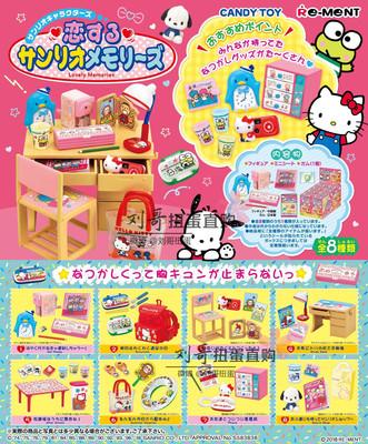 现货 RE-MENT 三丽鸥主题 学生房间 凯蒂猫 书桌用品 盒蛋
