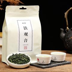 茶农直销包邮特价热卖送礼茶叶新茶乌龙茶安溪正味铁观音茶叶500g