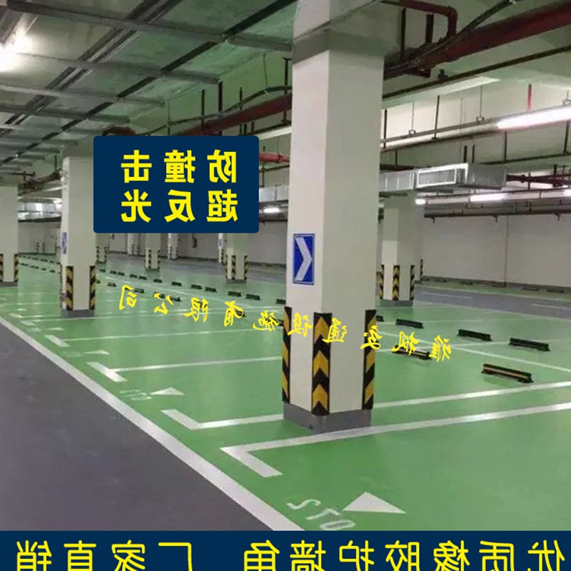 Rubber corner corner reflectors 80 right angled corner garage anti-collision wall traffic facilities factory direct sales
