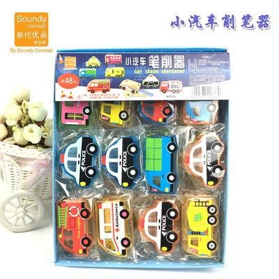 New primary school car car sharpener Male and female pencil planer Styling pencil sharpener small gift