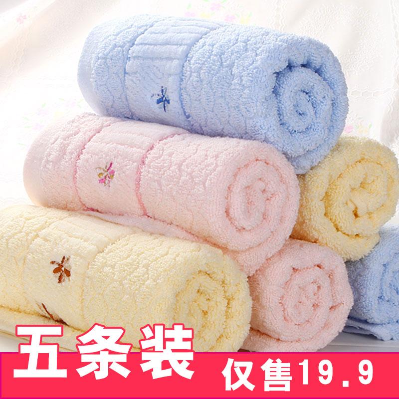 【天天特价】5条装纯棉毛巾成人洗脸厚好 家用回礼品全棉面巾批发