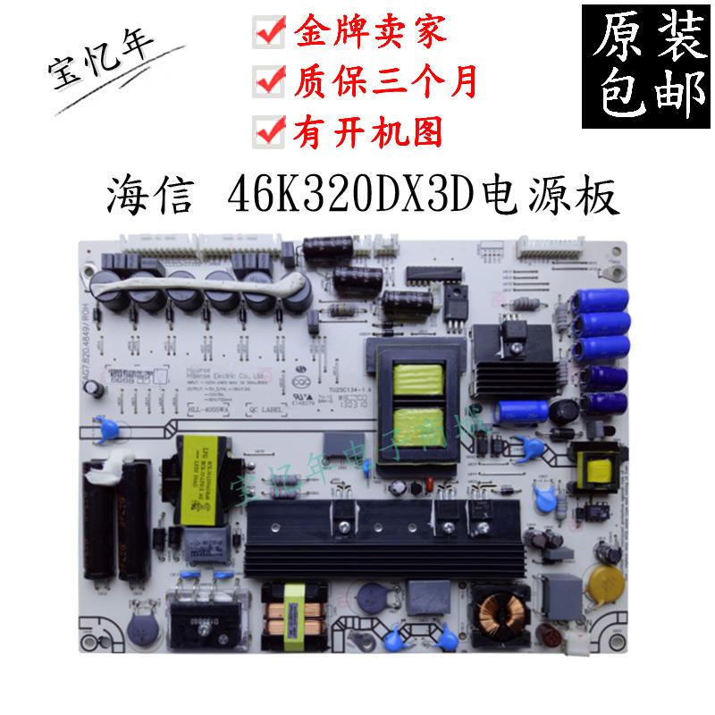 Hisense LED46K320DX3D televisores LCD de panel de energía RSAG7.820.4849HLL-4055W