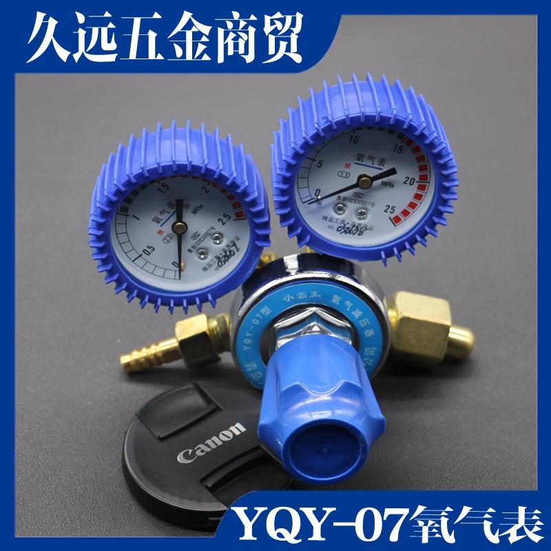 Tabla de descompresión del conjunto de oxígeno y acetileno oxígeno del regulador de presión válvulas de alivio de presión un puntero de un soplete de corte