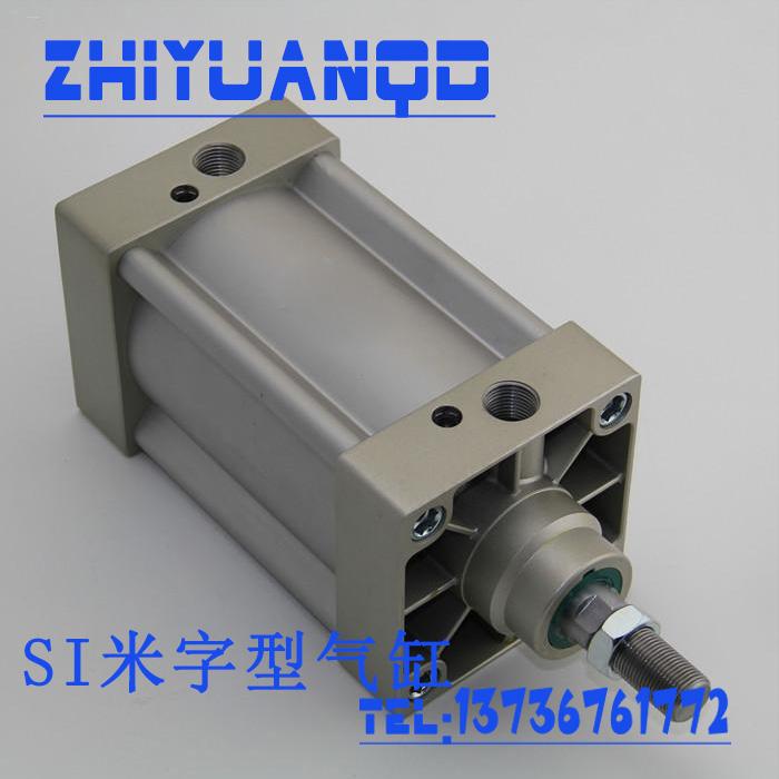 standard utan att dra. SU100-25-100-1000 cylinder med magnetiska skräddarsydd anpassning justerbar dubbel -