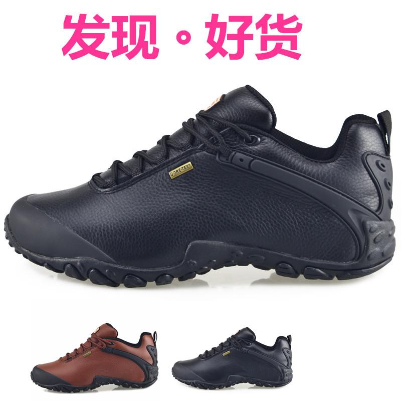 乐思非思 高端品牌真皮户外登山鞋男女防水防滑低帮内增高鞋