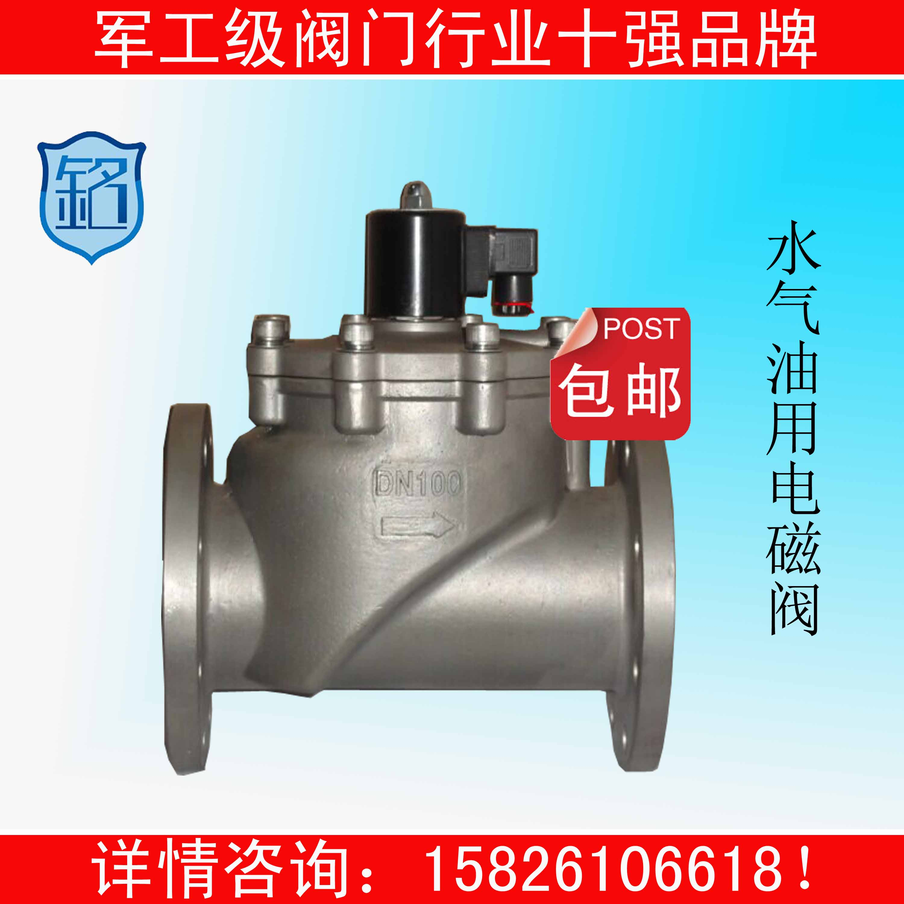 Factory direct DN100 stainless steel pilot piston flange connection normally closed / normally open / self maintained solenoid valve