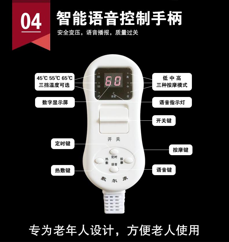 電気護ベルト加熱暖かい宮暖かい胃を温湿布保温腰盤過労灸振動マッサージャー