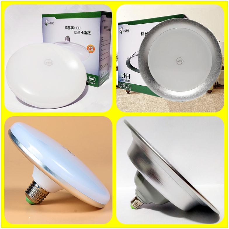 Công suất nhà bần tiện minh lễ hội ánh sáng mạnh hơn xưởng đĩa bay, bóng đèn tiết kiệm điện công to 27