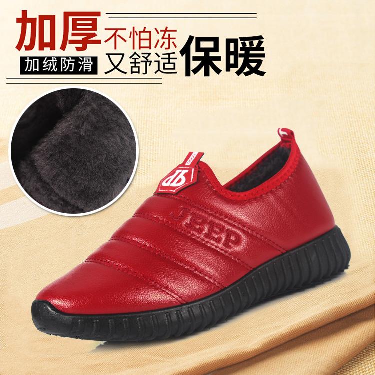老北京布鞋冬季女士防水短棉鞋加绒保暖女鞋休闲鞋加厚防滑妈妈鞋