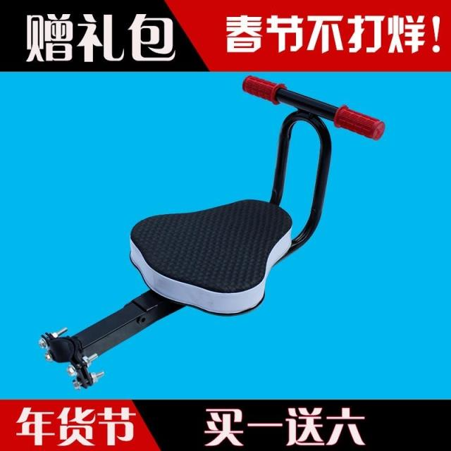 New type of electric car child seat folding bicycle child baby mountain car widening seat
