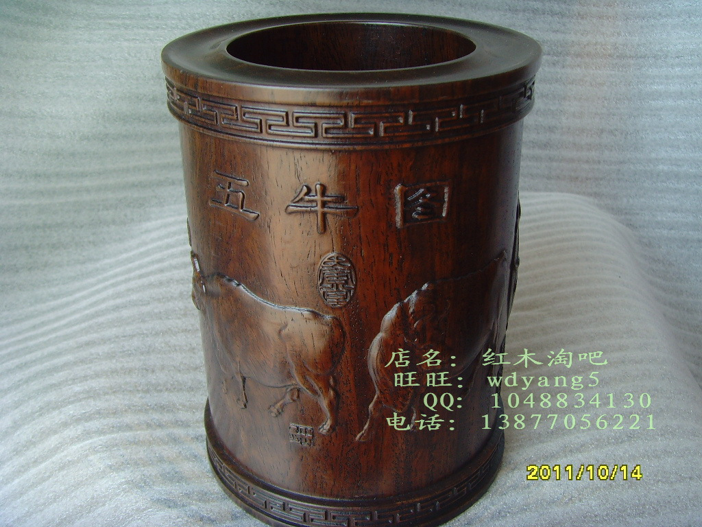 紅木工藝品 紅木擺件 雕花筆筒 筆筒 黑檀木筆筒 11*15