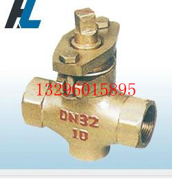 Factory direct selling quality reliable two way internal thread full copper plug valve DN40