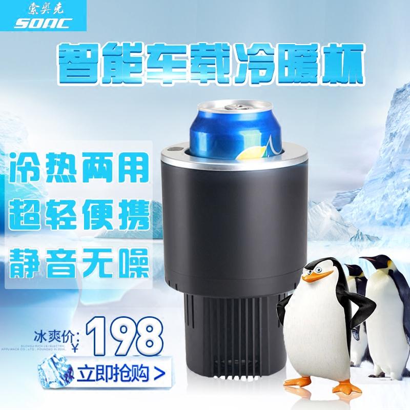A bordo de frío y caliente taza de refrigeración y calefacción al aire libre a bordo de una taza de leche caliente en la taza de leche caliente.