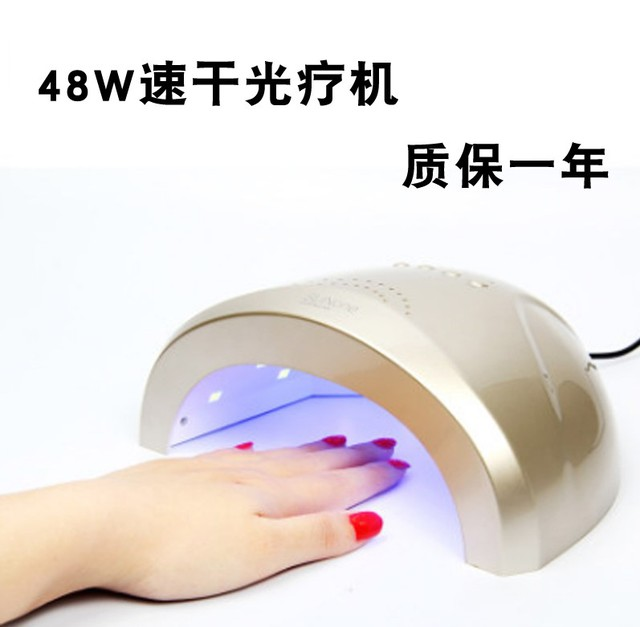 Nail glue dryer, induction phototherapy, phototherapy tools, nail polish led nail polish nail polish set