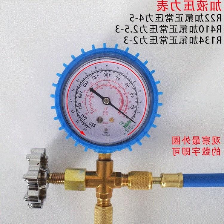 Cuadro de flúor con un tubo de llenado de aire refrigerante abridor de flúor con aire acondicionado doméstico 2017 refrigerante con adición de flúor de herramientas