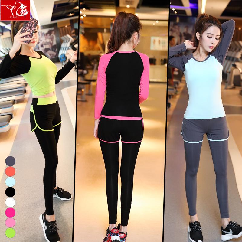El baile de primavera - verano de nueve colores de ropa de yoga Fitness mujeres metros de manga larga ropa deportiva corriendo dejar dos pantalones de yoga.