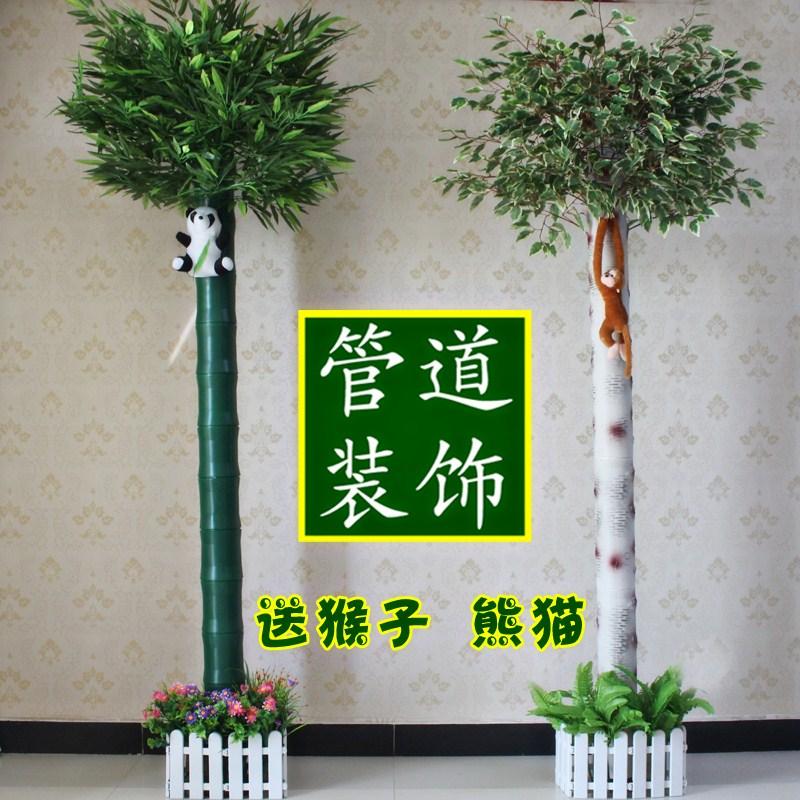 Materiales tubos de alcantarilla Pauli paquetes de la cocina, el baño, la decoración de la tubería de gas de carbón en la esquina de paquete de protección.