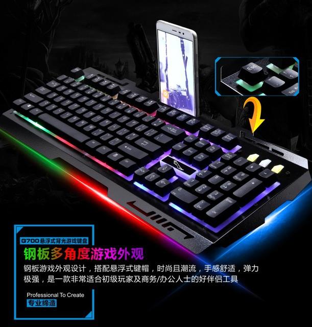 G700 namizni tipkovnico in miško kabelsko usb ključ mehansko roko pri rainbow svetlečih igro.