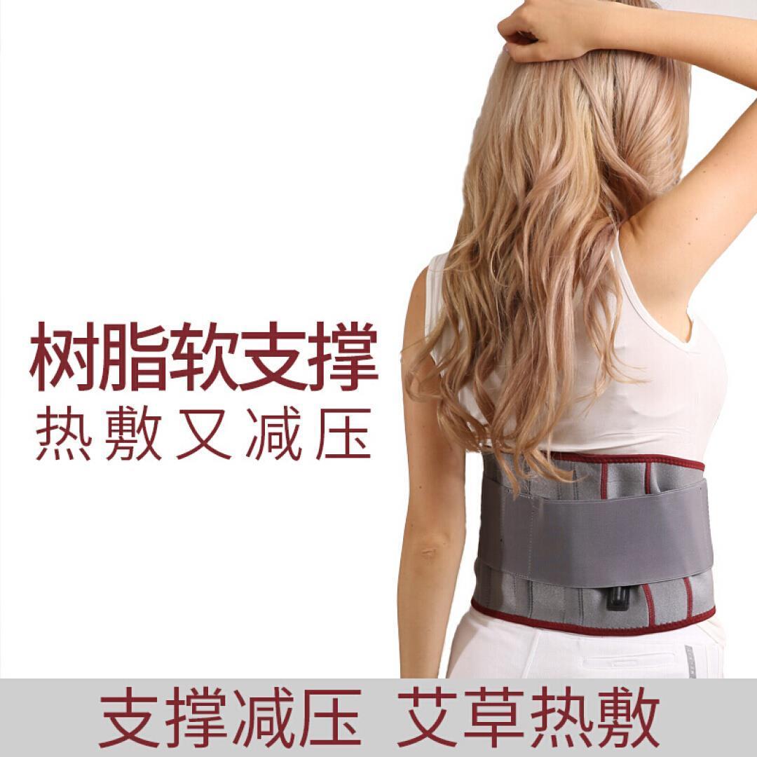 諾泰電気灸護ベルト椎間板ヘルニアが痛い過労プラグイン護腰男女温湿布保温加熱