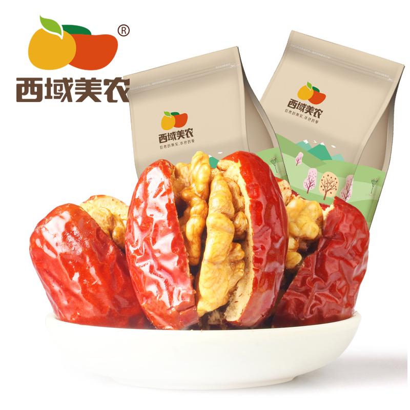 [xiyu meinong _ meiren jujube 268g] - FREIZEIT - snacks und Tian Datteln – aus walnuss - kuscheln Obst