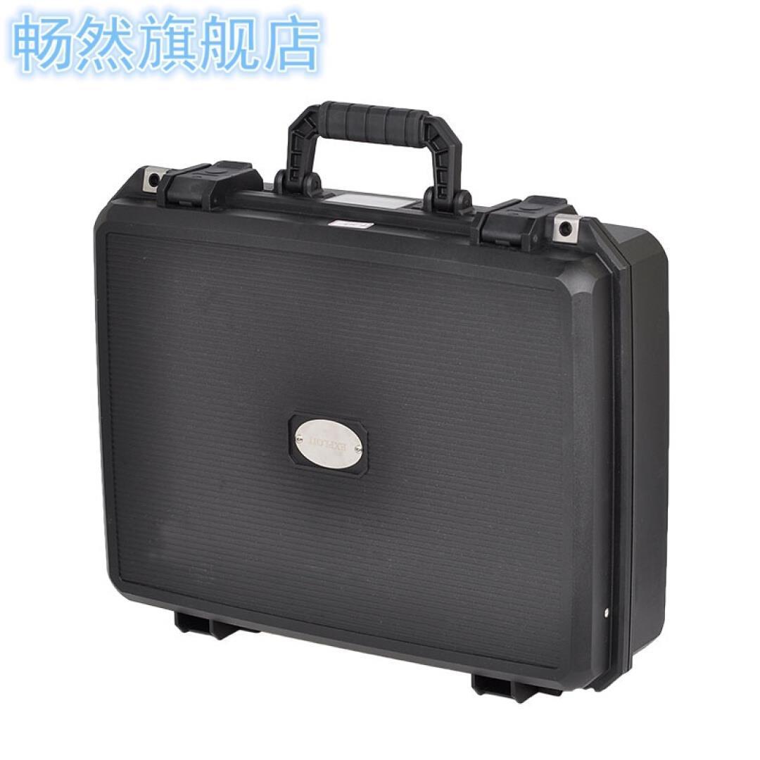 Accusato di procedura Multi - funzione cassetta rivestiti di Hardware domestici Set di strumenti 09309614PCS UNO strumento completo