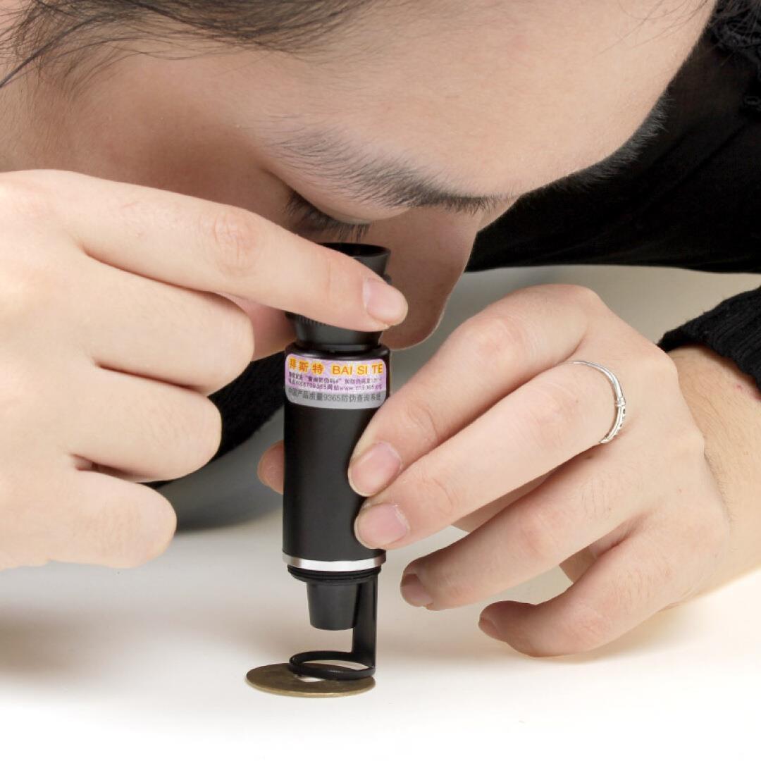 bästa 75 gånger förstoringsglas bärbara mikroskop optiska linser av texten - - full av metall