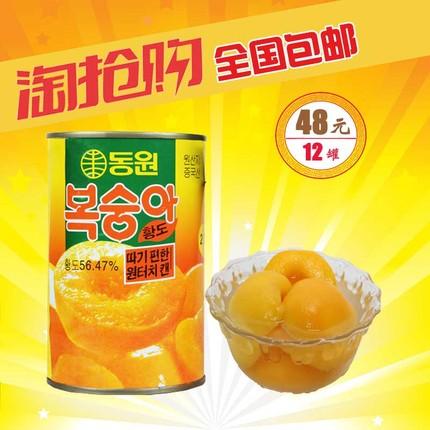 糖水黄桃罐头整箱12罐x425g