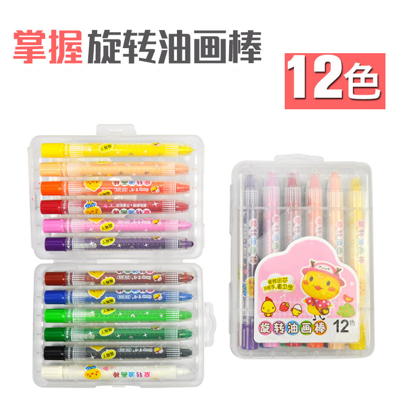 Green Pencil Crayon Album Korean Crayon Storage Box Boys Yellow All Seasons  Color Pen Multi Function ...