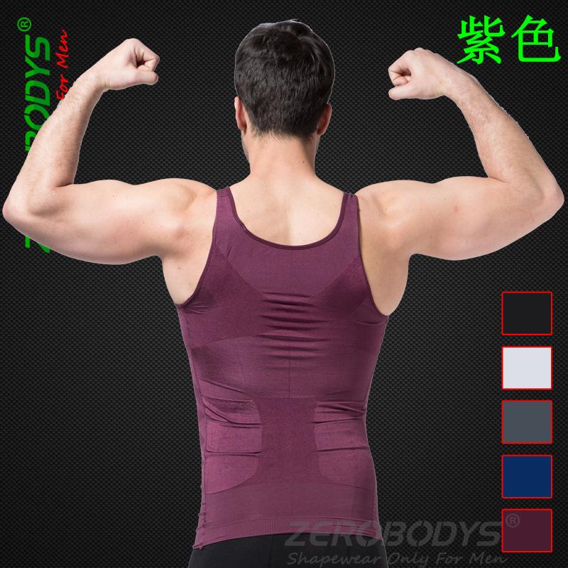 减肥男士紧身收腹瘦身背心运动内衣塑身衣束身瘦脸什么发行刘海好图片