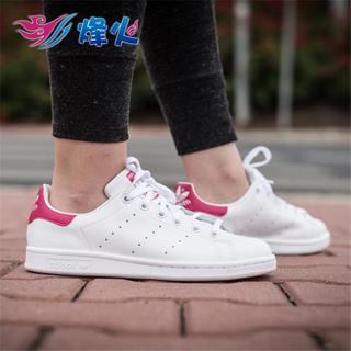 烽火體育 Adidas Originals Stan Smith 三葉草 粉尾 B32703