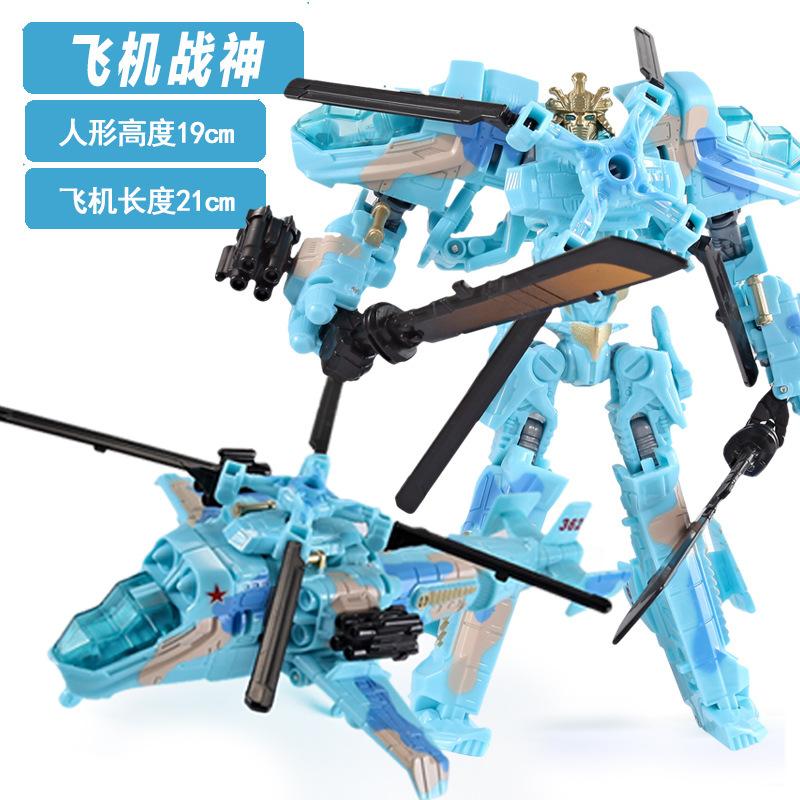 Mô hình cậu bé robot trẻ em chiến đấu với chiếc máy bay chiến đấu ô tô biến dạng để biến hình thành một món đồ chơi nhỏ biến hình nhỏ. - Đồ chơi robot / Transformer / Puppet cho trẻ em