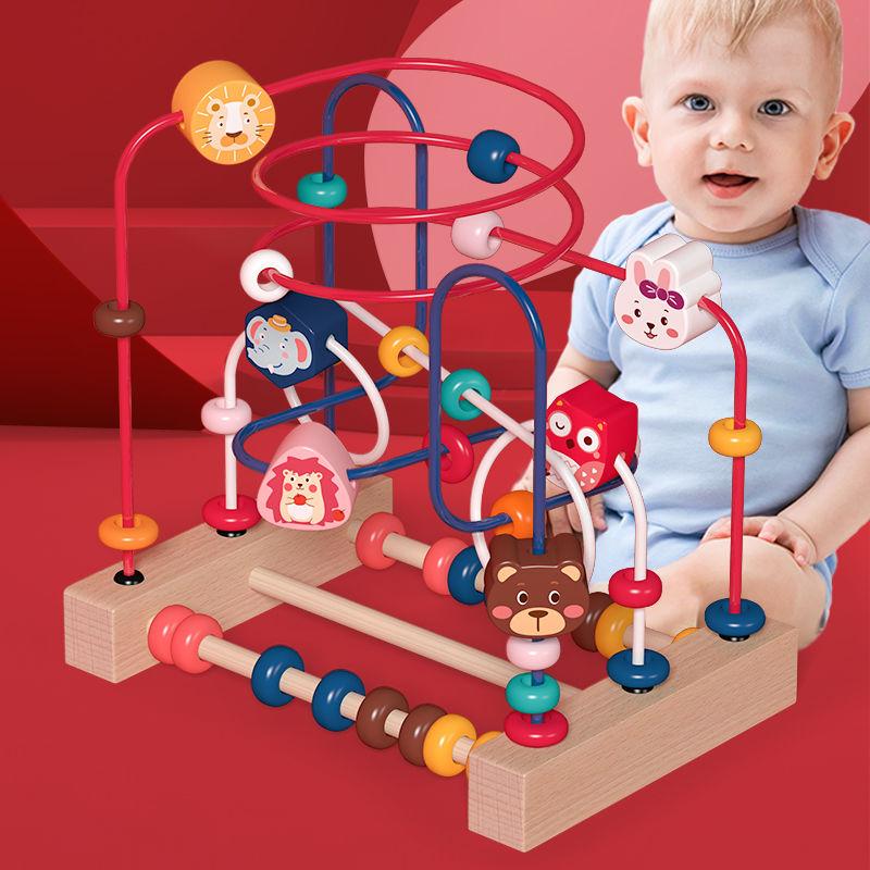 婴儿童开发智力玩具男女孩宝宝益智早教1一2岁3绕珠积木生日礼物