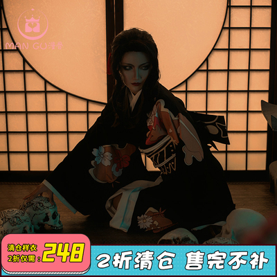 taobao agent Man bone ghost slayer cos clothing ghost dance Tsuji no miserable cos women's kimono and wind cosplay costume female