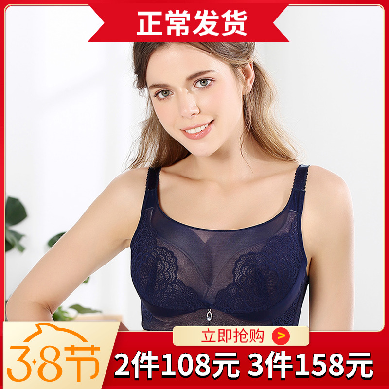 Imanli chính hãng Light thoáng khí chống trần hàng đầu Phụ nữ Kích thước lớn Cup mỏng Cotton mềm Áo ngực YB17814 - Áo ngực không dây