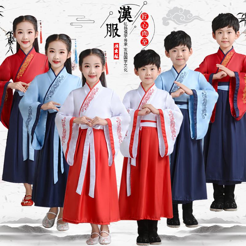 Hanfu Girls Học sinh tiểu học Đồng phục học sinh Trung Quốc Nam Ba nhân vật Disciples Hiệu suất Trang phục Trang phục Bookboy Performance Trang phục - Trang phục