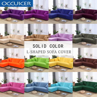 2 pcs Covers For L Shape Sofa Universal Stretch Fabric Solid
