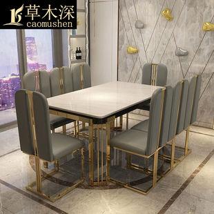 现代小户型钛金家用北欧大理石餐桌子