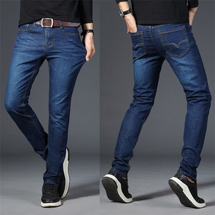 youth denim pant men straight casual jeans boys slim trouser