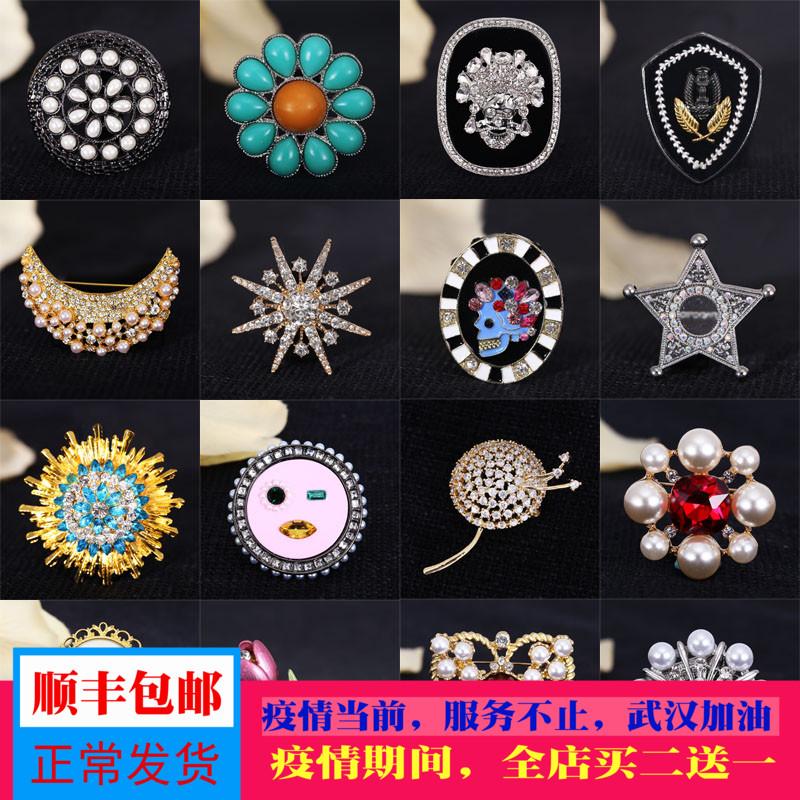 Chuyên nghiệp tuyệt vời trâm cài nữ bầu không khí sang trọng Hàn Quốc với phụ kiện đơn giản pin corsage khăn khóa - Trâm cài