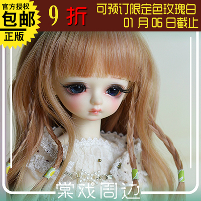 taobao agent 【Tang Opera BJD Doll】Dan Dan 6 points 1/6【Painting】Free shipping gift package