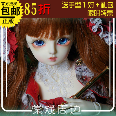 taobao agent 【Tang Opera BJD】Free shipping with cat ear horns and other gift packages【TD】4 points Samantha