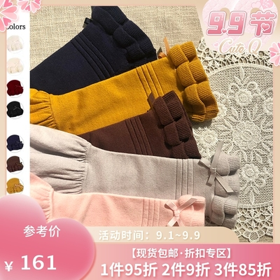 taobao agent 【Spot goods】CuteQ lamb leg sleeves, solid color, fall and winter bottoming, lolita knit, long sleeve stretch