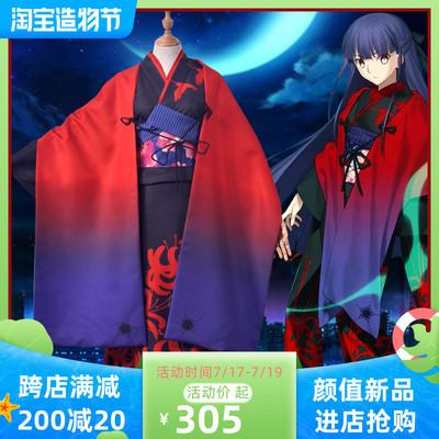 taobao agent Heshun Anime Fate goFate grand order Asakami Fujino cos suit spot cosplay suit female