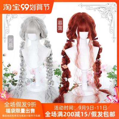 taobao agent |Big Brother Home | 120cm Long Hair Harajuku Style Lolita Wig